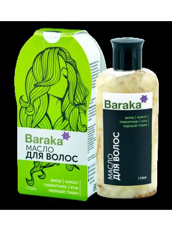 Масло Амлы для волос Baraka 110 мл