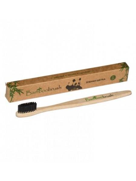 Зубная щетка Bamboobrush из бамбука, щетина с угольным напылением (средняя жесткость)