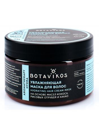 Маска для волос Увлажняющая Hydra Botavikos, 250 мл