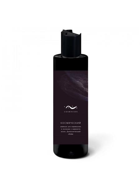 """Шампунь для волос """"Космический"""" Cosmavera, 250 мл"""