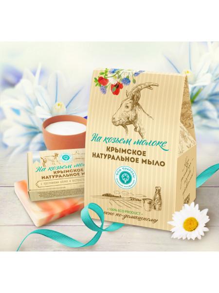 Подарочный набор натурального мыла Домик НА КОЗЬЕМ МОЛОКЕ