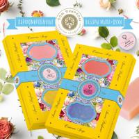 """Набор парфюмированного мыла """"Цветущий сад"""" гортензия-пион"""