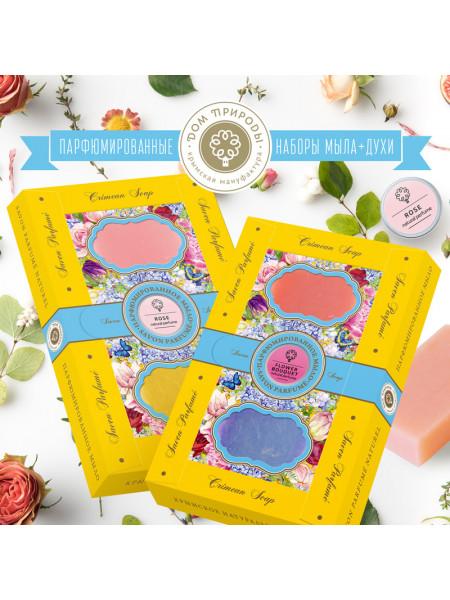 """Набор парфюмированного мыла """"Цветущий сад"""" магнолия-тюльпан"""