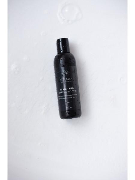 Шампунь Береза-Лопух для всех типов волос 200 мл