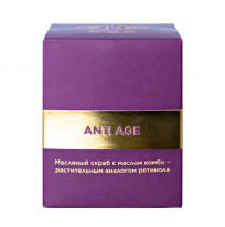ANTI-AGE. Масляный скраб с маслом комбо – растительным аналогом ретинола Jurassic Spa, 65мл