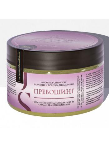 Масляная сыворотка-превошинг для сухих и поврежденных волос, 300 мл