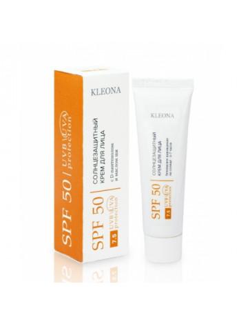 Cолнцезащитный крем для лица SPF 50, 30 мл.