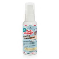 Мыло дорожное бактерицидное (натуральное)