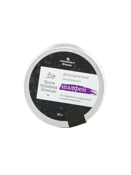 Дезодорант Шалфей, 50 гр.