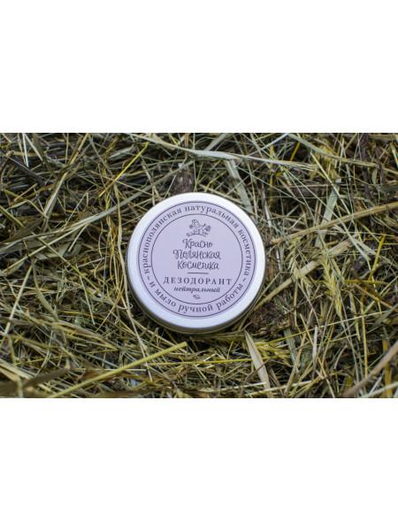 Дезодорант Нейтральный, 50 гр.