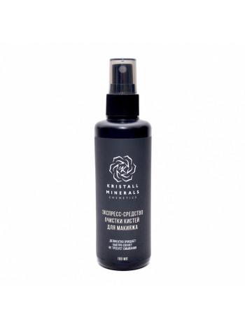 Экспресс-средство очистки кистей для макияжа