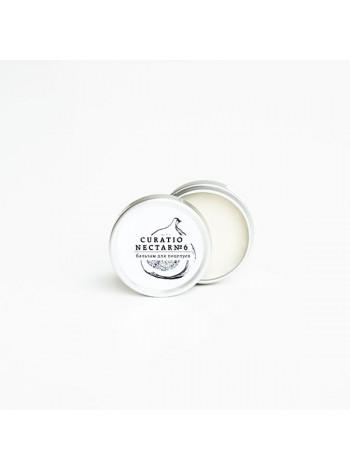 Бальзам для губ №6 (ваниль и апельсин) Laboratorium
