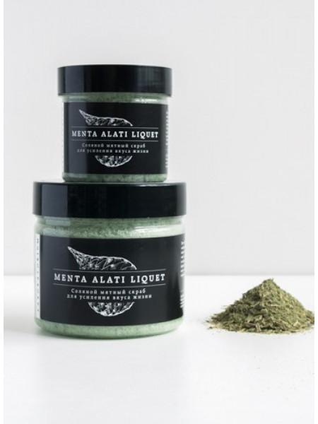 Соляной мятный скраб для усиления вкуса жизни 300 мл