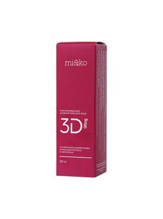Разглаживающий дневной крем для лица 3D-Lifting, 30 мл