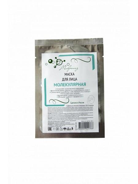 Маска для лица «Молекулярная» (ткань), 25 гр