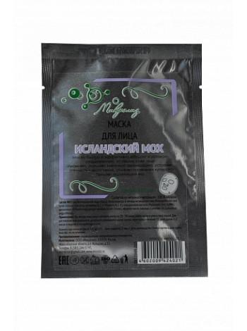 Маска для лица «Исландский мох» (ткань), 25 гр