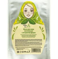 """Маска для лица """"Питательная с экстрактом фукуса"""" (ткань), 20 гр"""