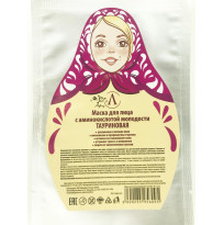 """Маска для лица """"Тауриновая с аминокислотой молодости"""" (ткань), 20 гр"""