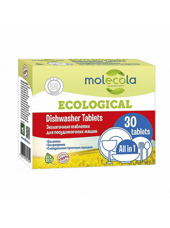Экологичные таблетки для ПММ Molecola 30 шт., 9349