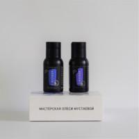 Набор мини «Lavender 2»