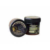 Бальзам-кондиционер с маслом брокколи 120 гр