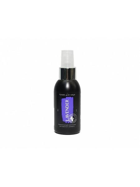 Lavender тоник для лица минеральный комплекс бисаболол серебро 90 мл