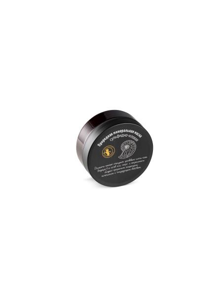 Природная маска сульфидно-иловая, 220 гр