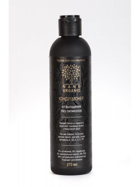 Кондиционер-ополаскиватель для волос от выпадения 270мл