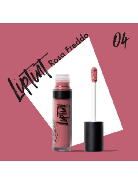 """Тинт """"Цвет 04 холодный розовый"""" PUROBIO, 4,8 мл"""