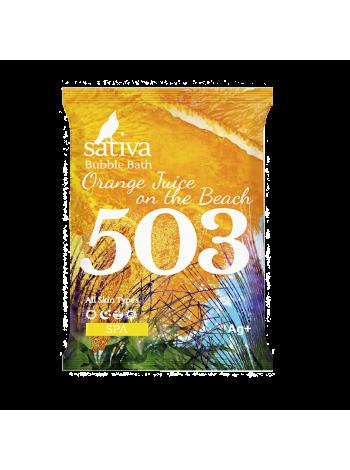 "Пена для ванны ""Апельсиновый фреш на пляже"" №503, 15г"