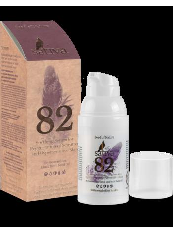 Успокаивающая сыворотка №82 для регенерации чувствительной и гиперчувствительной кожи, 30мл
