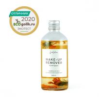 Гидрофильное масло для умывания и снятия макияжа Календула Smorodina, 100 мл