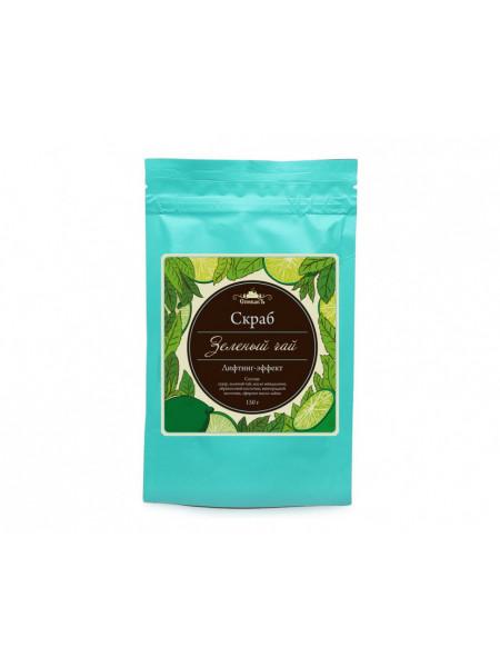 "Скраб для тела сухой ""Зеленый чай"", 150 гр"
