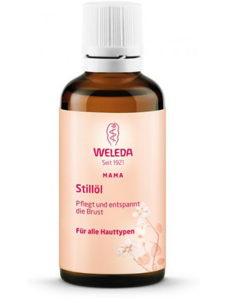 Масло для груди в период лактации Weleda, 50 ml