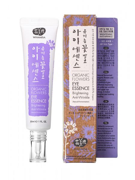 Эссенция для кожи вокруг глаз от морщин и потемнений на основе цветочных ферментов, 30 мл