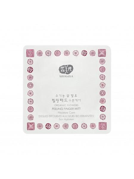 Спонжи для пилинга на основе цветочных ферментов (увлажняющие), миниатюра, 7 гр