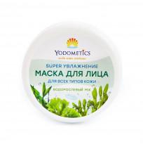 Yodometics Маска для лица Super-увлажнение Водорослевый микс, 75 мл