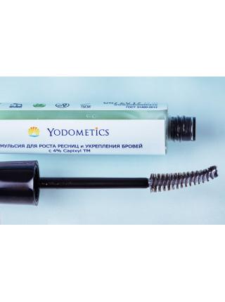 Yodometics Эмульсия для роста ресниц и укрепления бровей , 14 мл