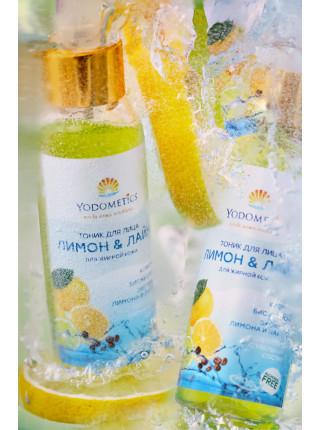 Yodometics Тоник для лица Лимон и лайм для жирной кожи, 100 мл