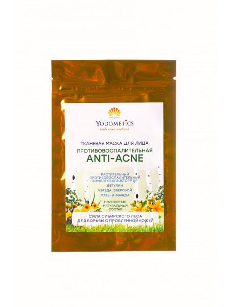 Yodometics Маска для лица тканевая Anti Acne Противовоспалительная, 25 мл