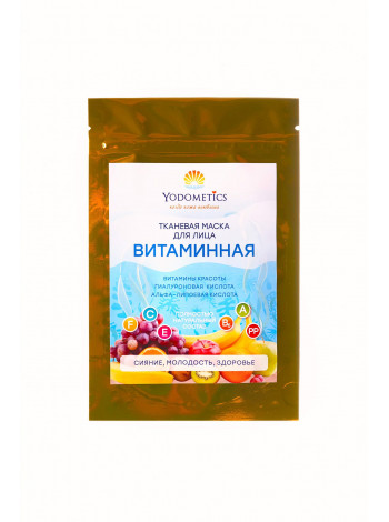 Yodometics Маска для лица и шеи тканевая Витаминная, 25 мл