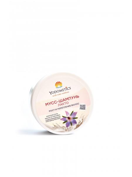 Yodometics Мусс-шампунь для роста и укрепления волос Лакто, 250 мл