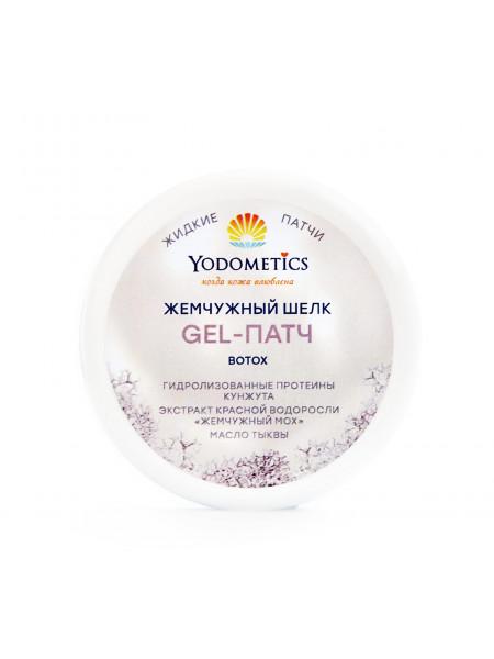 """Yodometics Патчи для век жидкие """"Жемчужный шелк"""", 60 мл"""