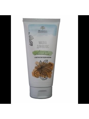 Маска для волос увлажнение и восстановление с экстрактом плодов каштана
