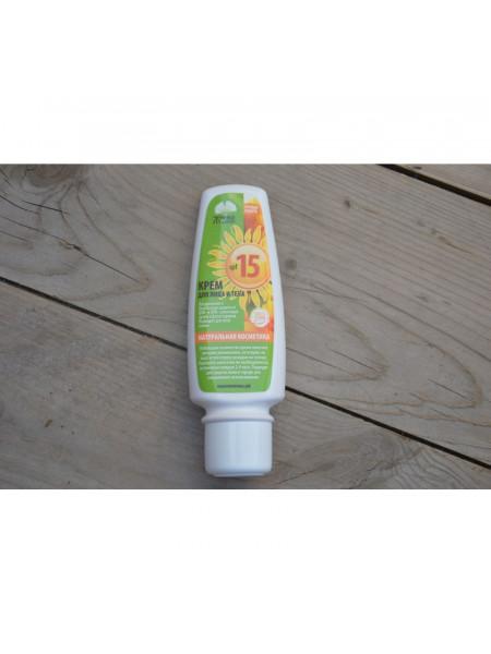 Крем солнцезащитный spf 15
